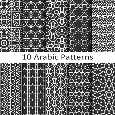 Photo pour Set of ten arabic patterns - image libre de droit