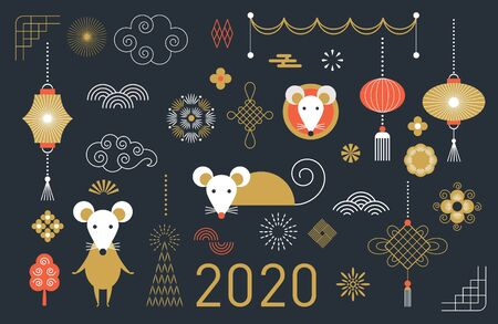 Illustration for Set of graphic elements for Christmas cards. Year of the Rat. Happy Chinese new year. - Royalty Free Image