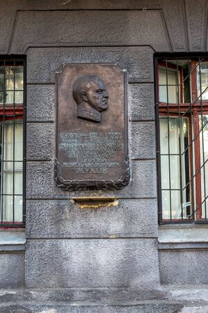 Photo for ODESSA, UKRAINE - CIRCA 2019: Bas-relief monument to Marshal of Victory Georgy Konstantinovich Zhukov at building where Zhukov worked during World War II, World War II. Monument to Marshal of Victory - Royalty Free Image