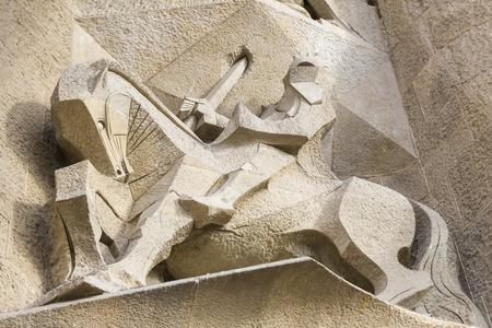 Foto de BARCELONA, SPAIN - 13 JANUARY 2018: Elements of the architecture of the new part of the temple Sagrada Familia. - Imagen libre de derechos