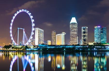 Photo pour Singapore cityscape - image libre de droit
