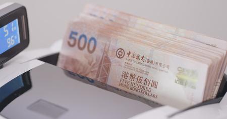 Foto de Banknotes in counting machine  - Imagen libre de derechos