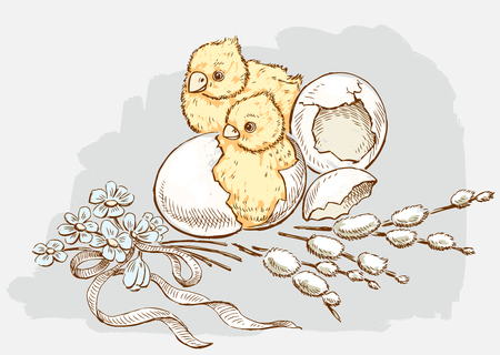 Illustration for Newborn chickens in Easter - Royalty Free Image
