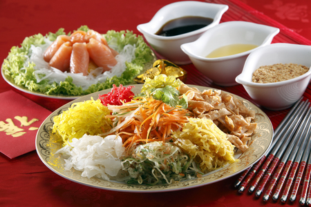 Photo for yusheng  for the chinese new year - Royalty Free Image