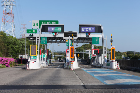 Photo pour Japanese expressway toll stop including pre paid ETC Electronic toll collection and regular lanes - image libre de droit