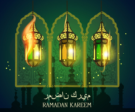 Illustration for Ramadan Kareem. Lantern. Islamic card. - Royalty Free Image