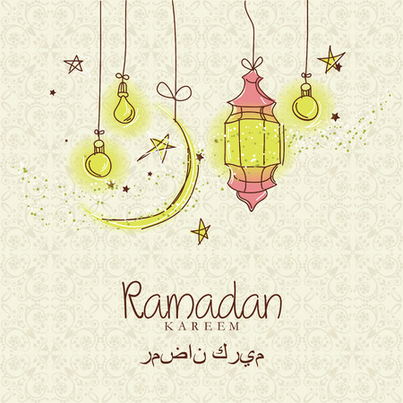 Illustration for Creative greeting card design for holy month of muslim community festival Ramadan Kareem with moon and hanging lantern and stars on beige background. - Royalty Free Image