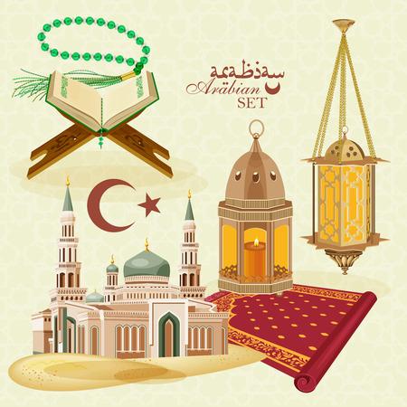 Illustration for Arabic life set - Royalty Free Image