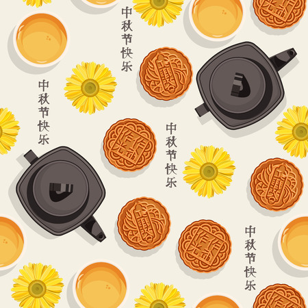Illustration pour Seamless pattern with chinese tea, teapot, cups, moon cakes, flower for mid-autumn festival - image libre de droit