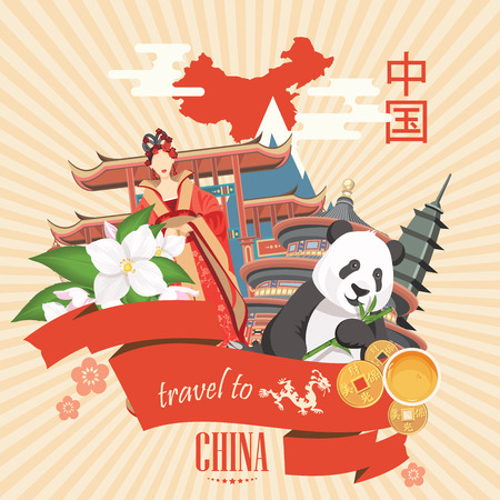 Ilustración de China travel vector illustration. Chinese set with architecture, food, costumes, traditional symbols in vintage style. Chinese text means China - Imagen libre de derechos