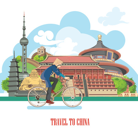 Illustration for China travel vector illustration. Chinese set with architecture, food, costumes, traditional symbols in vintage style. Chinese text means China - Royalty Free Image