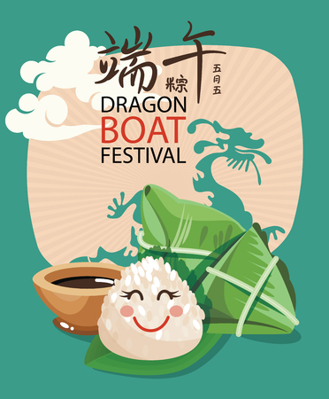 Ilustración de Vector East Asia dragon boat festival. Chinese text means Dragon Boat Festival in summer. Chinese rice dumplings cartoon character and asian dragon - Imagen libre de derechos