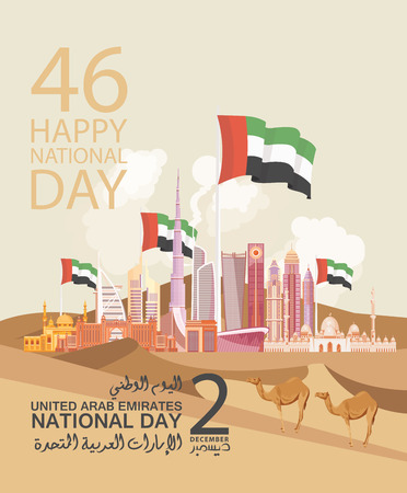 Illustration pour Vector poster of United Arab Emirates. UAE template with modern buildings and mosque in light style. Text in Arabic - Independence day, 2 December. - image libre de droit