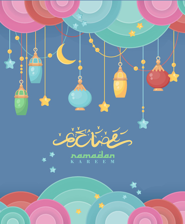 Illustration for Creative greeting card design for holy month of Muslim community festival Ramadan Kareem with moon and hanging lantern and stars. - Royalty Free Image