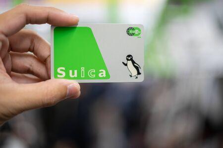 Foto de TOKYO. JAPAN, 2019 : Suica card - convenient card for traveling with train and buying anythings in Japan. - Imagen libre de derechos
