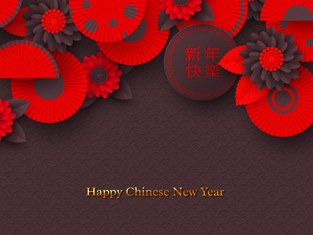 Illustration for Chinese New Year holiday design. Paper cut style decorative red fans with flowers. Dark background. Chinese translation Happy New Year. Vector illustration. - Royalty Free Image