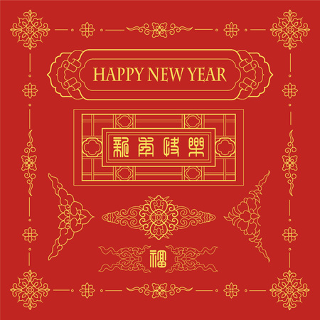 Illustration pour Chinese traditional patterns, can be used for Chinese New Year material. - image libre de droit