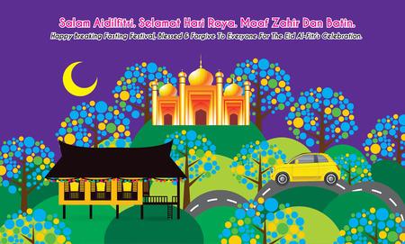 Illustration for Hari Raya Home - Royalty Free Image