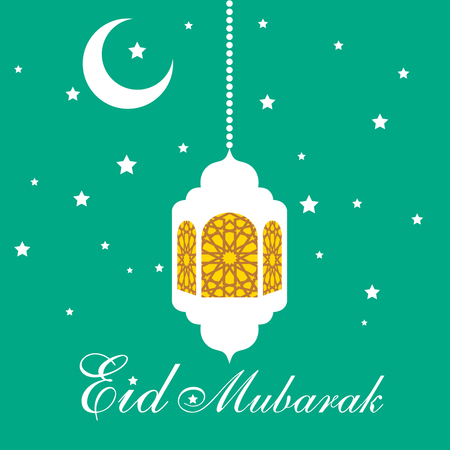 Illustrazione per Night of fasting & Eid Mubarak - Immagini Royalty Free