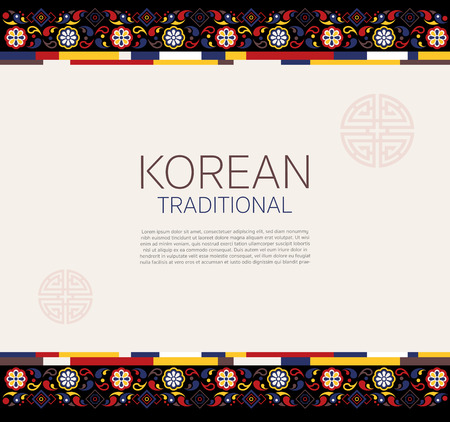 Illustration for Korean traditional frame for replace text. vector illustration - Royalty Free Image