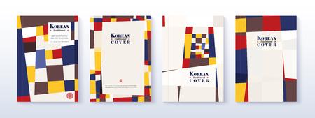 Ilustración de Korean traditional cover design. abstract traditional book and annual report design. vector illustration. - Imagen libre de derechos