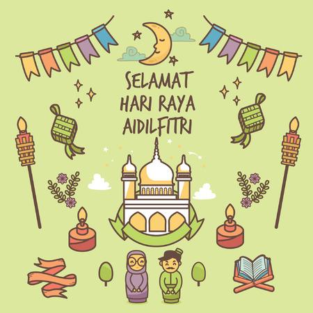 Illustration for Selamat Hari Raya Aidilfitri Celebration - Royalty Free Image