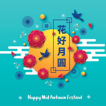 Illustration for Happy Mid Autumn Festival Greeting Card - Royalty Free Image