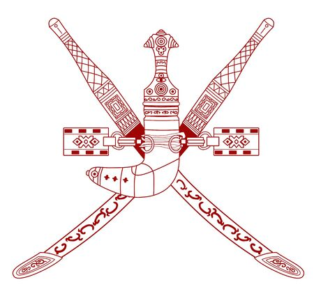 Illustrazione per National emblem of Oman (Coat of Arms)  Khanjar dagger and two crossed swords. - Immagini Royalty Free