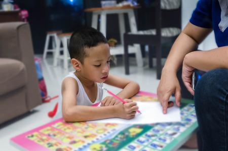 Foto de Attention Deficit Hyperactivity Disorder,ADHA child acrivity therapy - Imagen libre de derechos