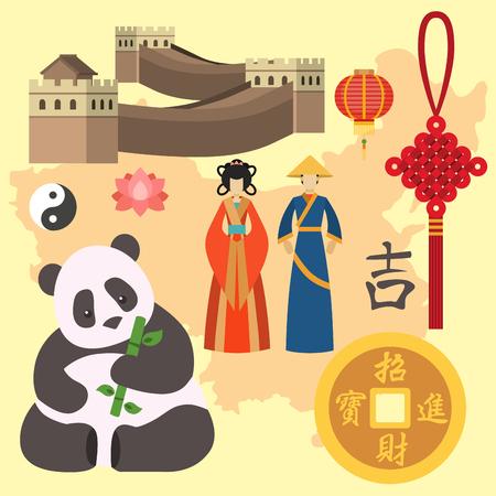 Ilustración de China icons east ancient famous oriental culture chinese traditional symbols vector illustration - Imagen libre de derechos