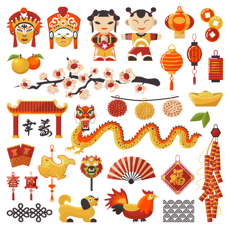 Ilustración de China New Year vector icons set decorative holiday. Chinese traditional symbols and objects dragon, dog, lighter and east tea, famous oriental culture chinese New Year celebration illustration. - Imagen libre de derechos