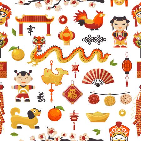 Ilustración de China New Year vector icons set decorative holiday. - Imagen libre de derechos