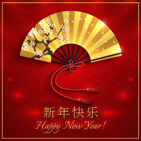 Illustration pour Chinese traditional folding fan with happy new year text on scallop pattern background vector illustration - image libre de droit