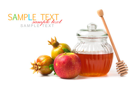 Photo pour Honey jar and fresh apples with pomegranate on white background - image libre de droit