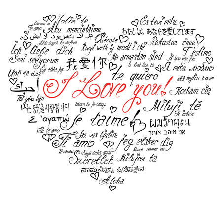 Illustration pour Romantic calligraphy hand drawn heart with words I love you in many different languages of the world. Wedding or Valentines day invitation card. Vector illustration - image libre de droit