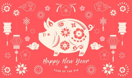 Ilustración de Happy Chinese new year 2019, the year of pig. Vector banner, background - Imagen libre de derechos