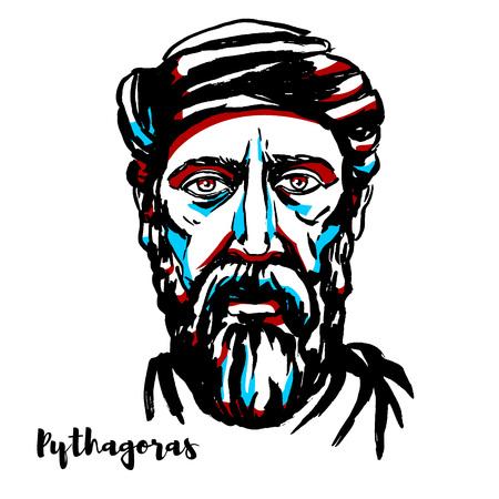 Illustration pour Pythagoras engraved vector portrait with ink contours. Ionian Greek philosopher and the eponymous founder of the Pythagoreanism movement. - image libre de droit