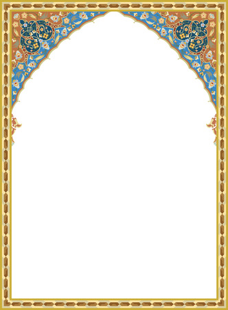 Illustration pour Detailed oriental vector frame - image libre de droit