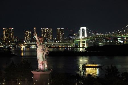 Photo pour Odaiba by night - image libre de droit