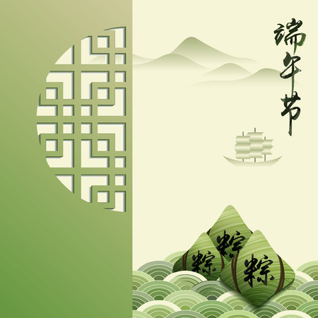 Illustration pour Chinese Dragon Boat Festival Background with Sticky Rice Dumpling - image libre de droit