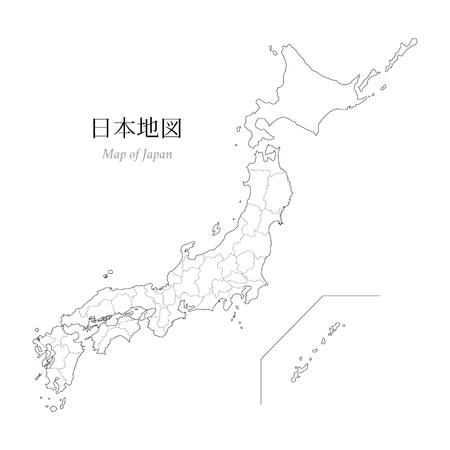 Ilustración de Map of Japan, a blank map, an outline map / translation of Japanese Map of Japan - Imagen libre de derechos