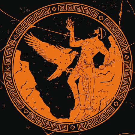 Illustration for Ancient Greek god Prometheus. - Royalty Free Image