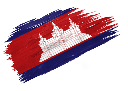 Brush painted Cambodia flag. Hand drawn style illustration