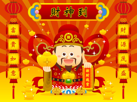 Illustration for vector illustration - Chinese New Year Frame with Chinese Wealthy God - Royalty Free Image