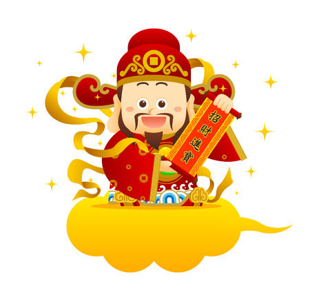 Illustration for Vector illustration Chinese Character God of Wealth Chinese wording on gold dollar meanings:. Wish you wealth and success! - Royalty Free Image