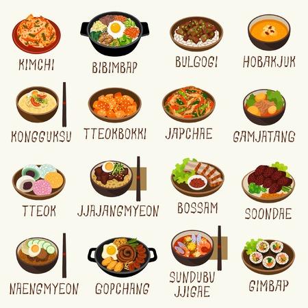 Ilustración de Korean food - Imagen libre de derechos