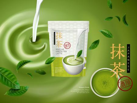 Ilustración de instant matcha latte ad with flying tea leaves, matcha background with Japanese kanji words matcha and rich flavor, 3d illustration - Imagen libre de derechos