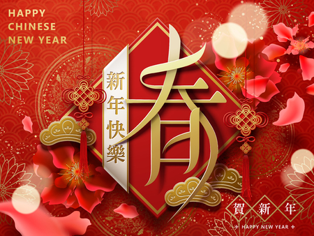 Illustration for Happy chinese new year design, happy chinese new year and spring word in Chinese, red spring couplet and background with chinese knot - Royalty Free Image