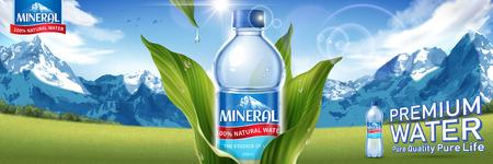 Illustration pour Mineral water ads poster design - image libre de droit