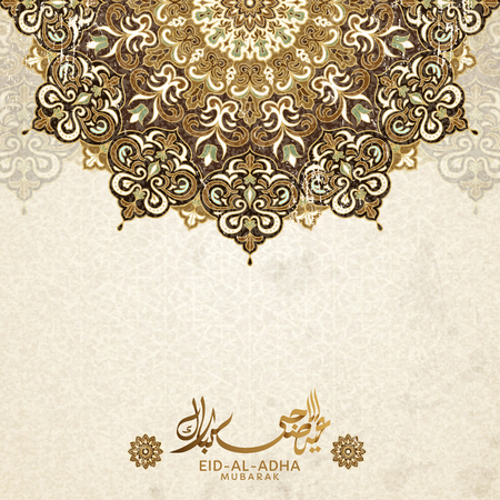 Ilustración de Eid Al Adha calligraphy design with brown and green arabesque decorations - Imagen libre de derechos